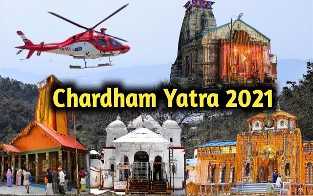 How to do Uttarakhand Char dham Yatra in Hindi | चारधाम यात्रा कैसे करे
