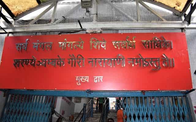 शाकुंभरी देवी मंदिर की पूरी जानकारी Shakumbhari Devi Temple In Hindi