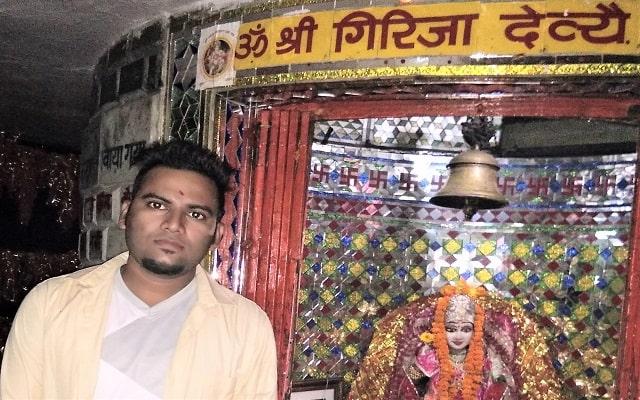Garjiya Devi Temple History in Hindi | गर्जिया देवी मन्दिर का चौकाने वाला रहस्य