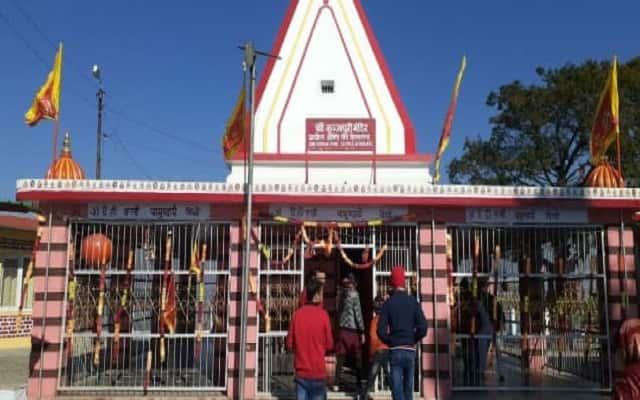 Kunjapuri Devi Temple History in Hindi कुंजापुरी देवी शक्ति पीठ मंदिर उत्तराखंड