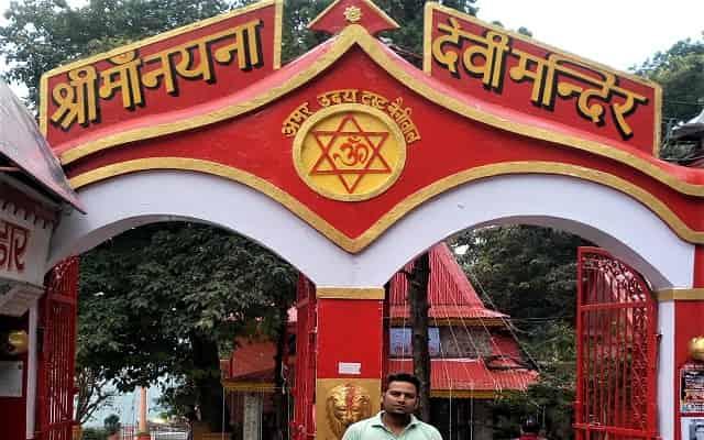 Naina Devi Temple Nainital in HIndi नैना देवी मंदिर 51 शक्तिपीठों में से एक है