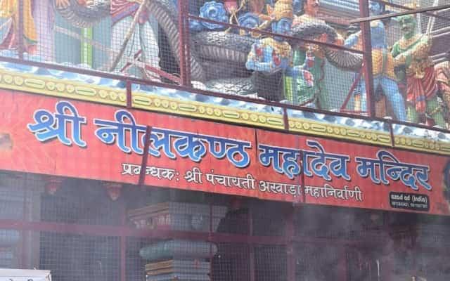 Neelkanth Mahadev Temple History-जिसकी कहानी समुद्र मंथन से जुडी है