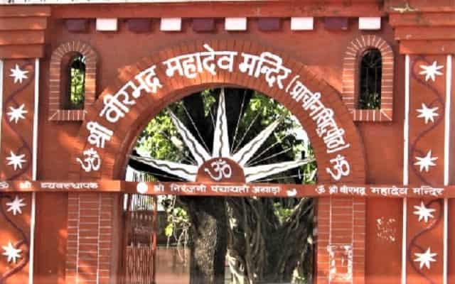 Virbhadra Temple Rishikesh History in hindi वीरभद्र मंदिर ऋषिकेश उत्तराखंड