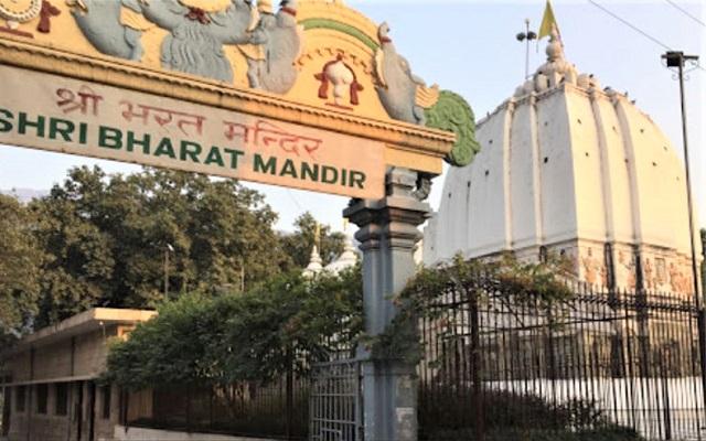 Bharat Mandir Rishikesh History in hindi | भरत मंदिर ऋषिकेश?