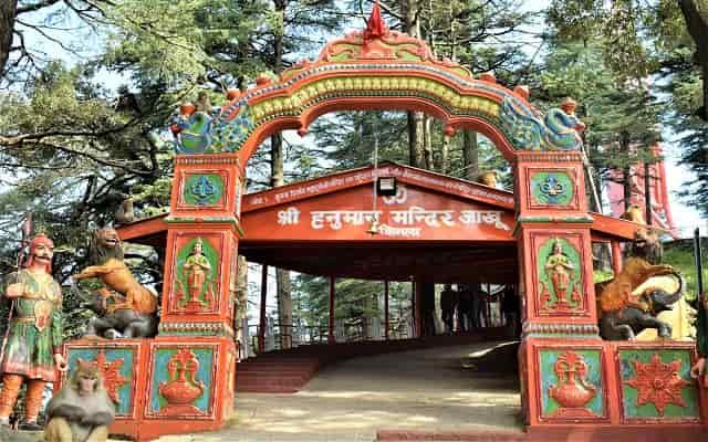 Jakhoo Temple Shimla in Hindi | जाखू मंदिर में मौजूद हैं हनुमान जी के पद-चिह्न