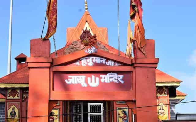जाखू मंदिर में मौजूद हैं हनुमान जी के पद-चिह्न.   Jakhoo Temple Shimla in Hindi