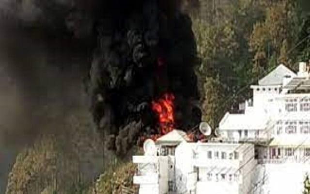 Mata Vaishno Devi Fire Brigade माता वैष्णो देवी के दरबार में लगी भीषण आग