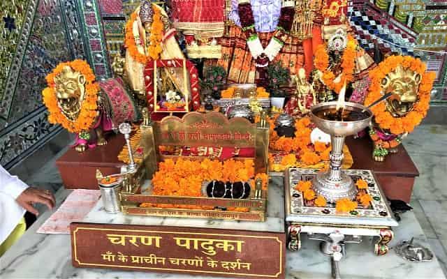 Charan Paduka Vaishno Devi Story in Hindi | इस जगह रुकी थी माता वैष्णो देवी