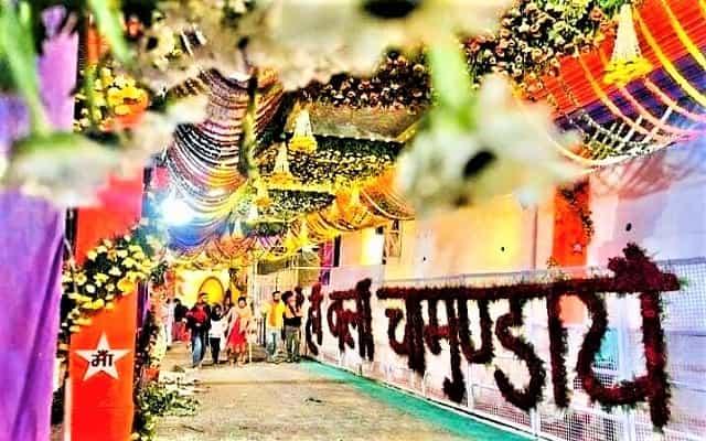 Mata Vaishno Devi Decoration 2021
