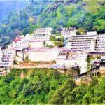 Vaishno Devi Yatra 2021 | वैष्णो देवी यात्रा पर जाने से पहले रखना होगा इन बातो का ध्यान